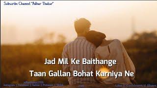 Mil Ke Baithange - Amrinder Gill    Happy Raikoti    Jatinder Shah