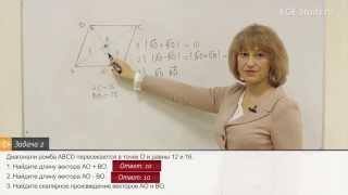 62. Геометрия на ЕГЭ по математике. Задачи на тему