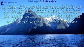 Surah Maidah, FULL HD AMAZING VIEWS, Tuneful recitation, 1 of World's Best in 50+ Langs.