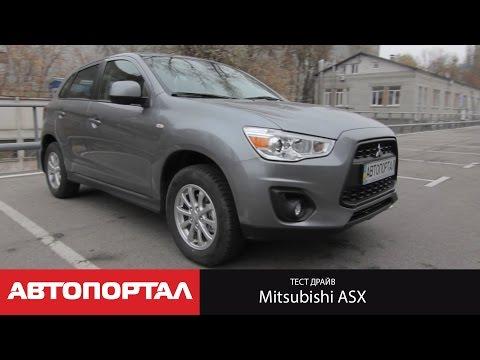 Тест-драйв Mitsubishi ASX New (1.6 Invite+ 2014)
