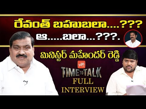 Telangana Transport Minister P Mahender Reddy Full Interview | TIME TO TALK | YOYO TV Channel