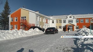 В Емельяновском районе открыли новую школу и детский сад
