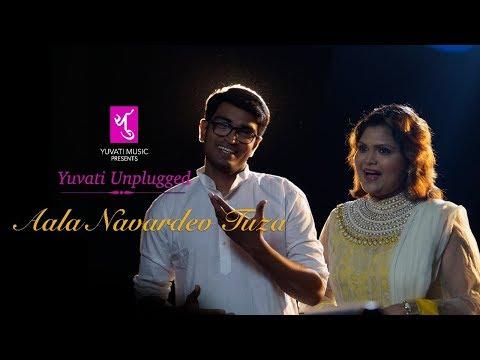 Yuvati Unplugged | Marriage Song Intro | Yuvati Music