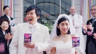 Weird, Funny & Cool Japanese Commercials #63