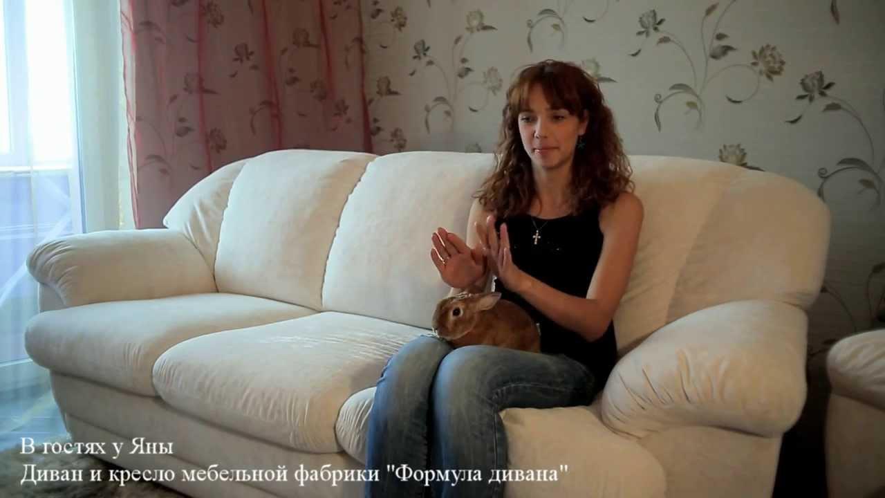 Мебельная ткань Vavilon Apparel смотреть в HD-качестве - YouTube