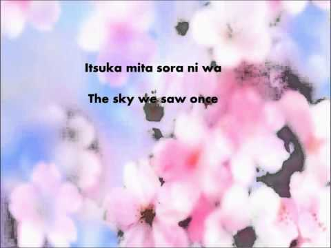 Amadori - Soba Ni Iruka Ra (with English+Japanese Lyrics)