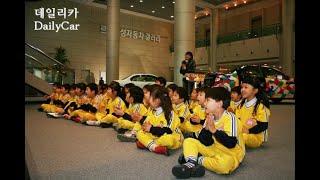 부산지역 명소, 르노삼성차 갤러리 재단장 |카24/7