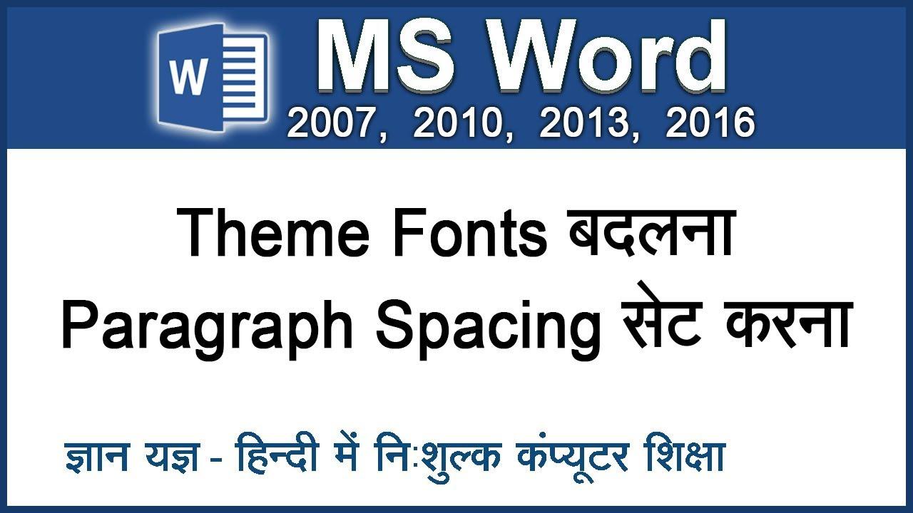 Hindi font for microsoft word 2007