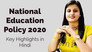 National Education Policy 2020 Key highlights in Hindi | All Parents and students must watch😇