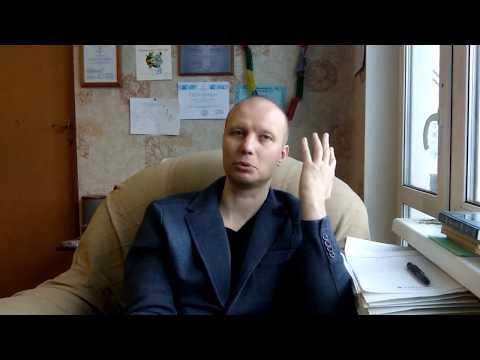 Три типа работы психолога (образование, консультирование, процесс)