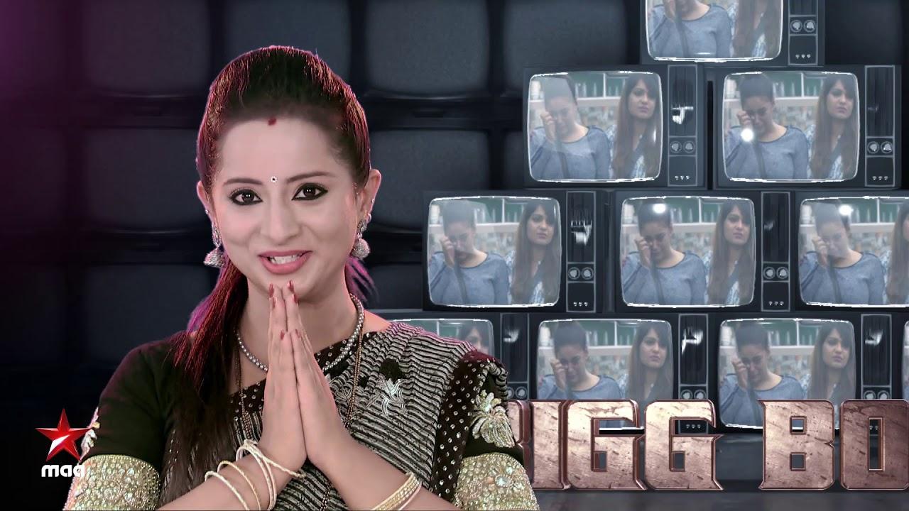 Colors website bigg boss 9 voting - Go To Google Search And Type Bigg Boss Telugu Vote Click On The Image And Vote Biggbosstelugu