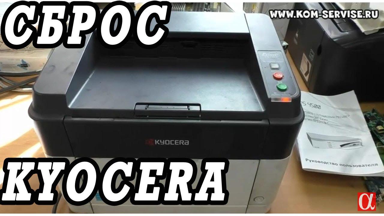 техническая инструкция запчастей в картинках вольво xc70 2003