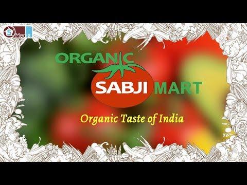 Organic Sabji Mart | 5 Media | Corporate AV