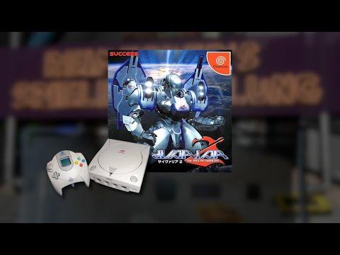 Gameplay : Psyvariar 2 [Dreamcast]