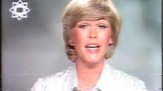 Ellen brusse aankondiging 198x