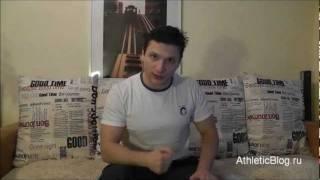 Как быстро накачать мышцы. Обучающее видео(Сайт автора: http://www.athleticblog.ru/ Как быстро накачать мышцы. Обучающее видео. Автор: Сергей Сивец - эксперт..., 2012-01-11T19:45:41.000Z)