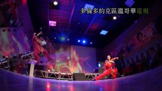 Xinflix 5th anniversary party, wushu, 20161217
