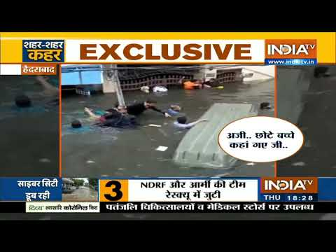 Incessant rain pours misery on hightech city Hyderabad   Ground Report 1