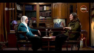 8 الصبح - زوجة الراحل أسامة أنور عكاشة : وجدت في أسامة مواصفات فتى أحلامي