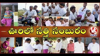 Bithiri Sathi Dussehra Celebrations With His Village People | Teenmaar News | V6 News