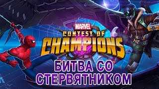 видео Игра MARVEL: Битва чемпионов | 4zn.ru - Новости Apple: iPhone, iPad, MacBook