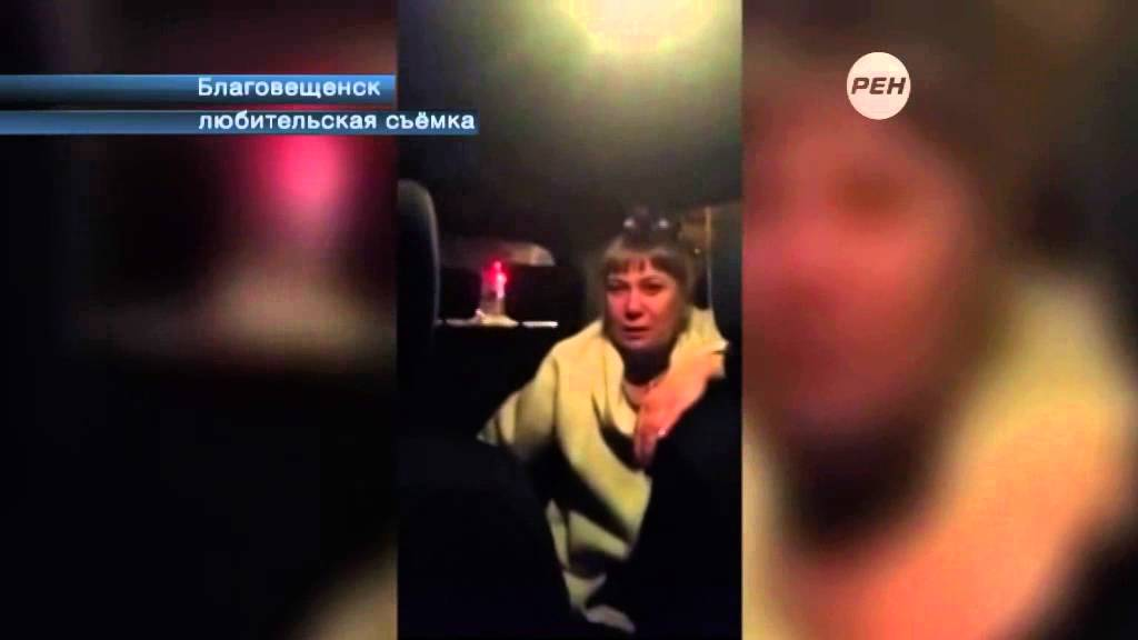 пьяная жена после корпоратива фото