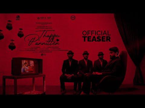 Thappu Pannitten - Teaser | Silambarasan TR | Kalidas Jayaram, Megha Akash | AK Priyan | U1 Records