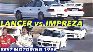 エボ3となったランサーがインプレッサに挑む!!【BestMOTORing】1995