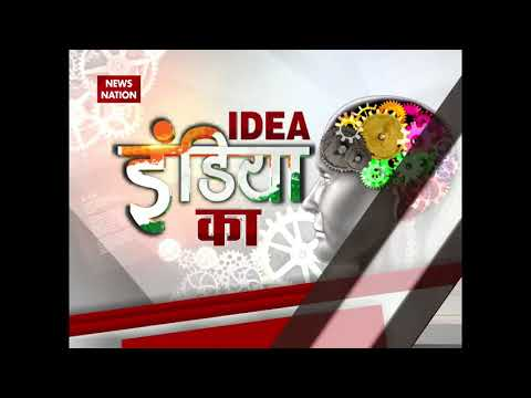 Idea India Ka: IIT Kharagpur scientists use onion skin to generate electricity