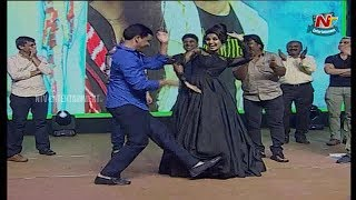 Dil Raju Dance Performance on Stage @ Hello Guru Prema Kosame Pre Release Event | Ram | NTV Ent