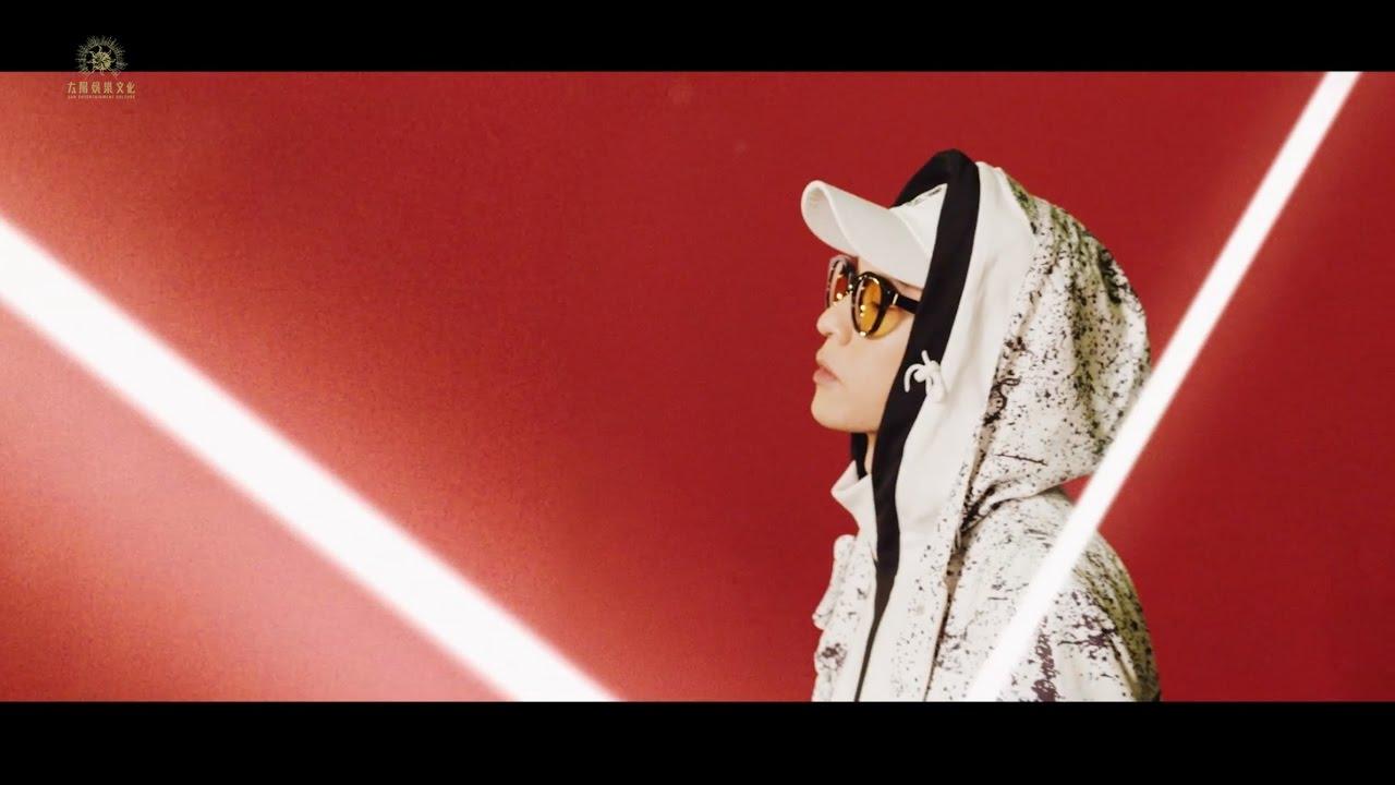周湯豪 NICKTHEREAL《TURN UP》Official Music Video - YouTube