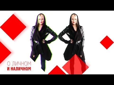 Модные куртки женские 2014 2015. Громадный перечень курток для женщин!из YouTube · Длительность: 1 мин37 с  · Просмотров: 272 · отправлено: 24.01.2015 · кем отправлено: Раиса Медведева