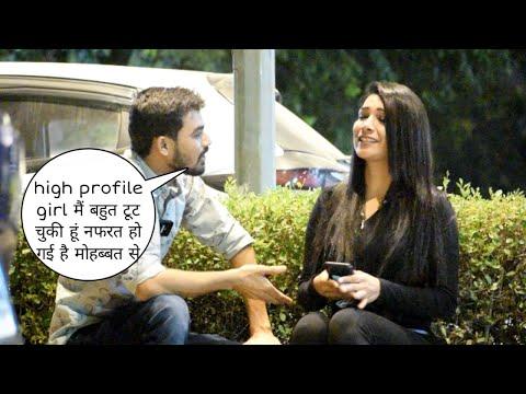 High profile girl मै बहुत टूट चुकी हू नफरत हो गई है मोहब्बत से prank | Vivek golden