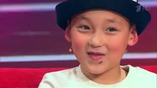 Мальчик из Кыргызстана в программе Лучше всех!