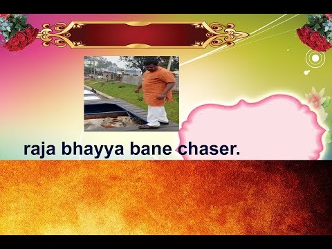 Raja Singh Bane Telugu Films Ke Hero..Uncut.