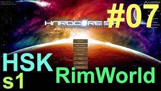 RimWorld HSK B18   ДРУЗЬЯ ВСЕГДА СНИЗУ Племя Кара Пекло S1e07