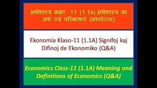 Ekonomia Klaso-11 (1.1A) Signifoj kaj Difinoj de Ekonomiko (Q&A) (esperanto)