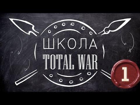 Total War: Attila Обзор Фракций