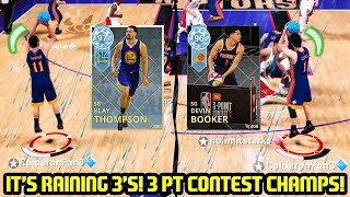 3 POINT CONTEST SQUAD RAINS 3'S! FT. DIAMOND BOOKER, KLAY, CURRY! NBA 2K18 MYTEAM SUPERMAX GAMEPLAY