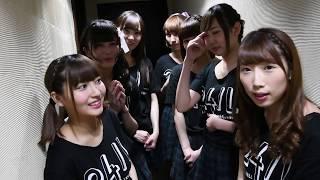 愛乙女☆DOLL 新曲初披露ドキュメンタリー 2017.4/26 24か月連続ワンマン...