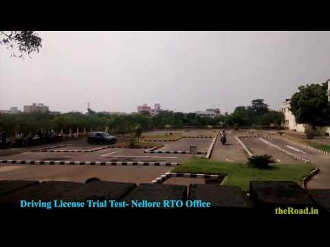 Driving License Trial Test   RTO Ground Nellore