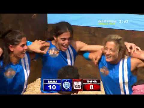 Survivor 2019 | Νίκη και πανηγυρισμοί για την Ελληνική ομάδα | 11/02/2019