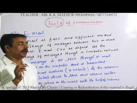 Definition Of Email | Tools Of Communication | Business Communication | Mathur Sir Classes