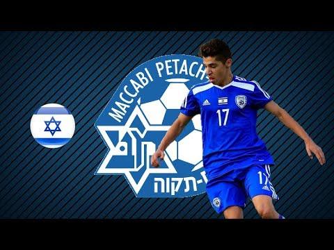 MANOR SOLOMON | Maccabi Petah Tikva | Goals, Skills, Assists | 2017/2018 (HD)