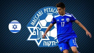 MANOR SOLOMON | Maccabi Petah Tikva | Goals, Skills, Assists | 2017/2018 (HD)