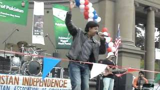 Sajna Live l Tehseen Javed l Golden Gate Park l San Francisco - CA l PASF Event l August 7th 2010