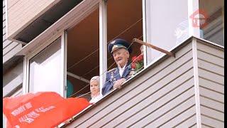 Концерты и поздравления принимали ветераны Великой отечественной в День Победы