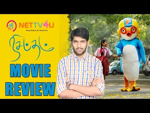 Nisabdham Movie Review By Review Raja | Michael Arun | Angelin Davinci