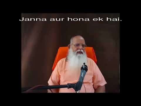 Yoga Vasistha Veetahavya katha 2 of 6 @ Delhi 2017(Hindi)20170924 070020 NR YT
