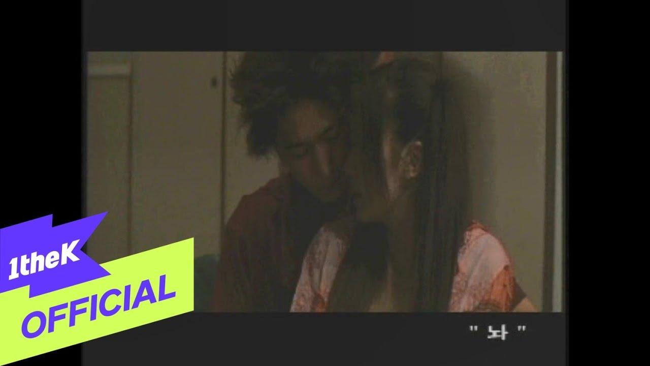[MV] Kim Hyun Jung (김현정) _ Let Go (놔)